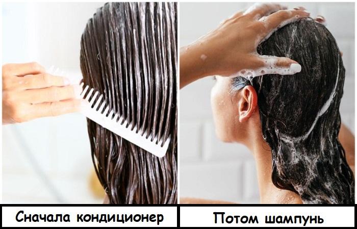 Нанесите расческой кондиционер, а затем помойте голову шампунем