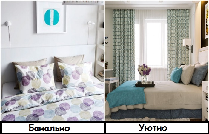 Стандартное постельное белье - плохой вариант для стильного интерьера