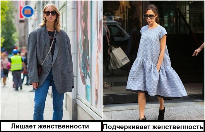 Объемный пиджак может лишить женственности, а платье оверсайз этого не сделает