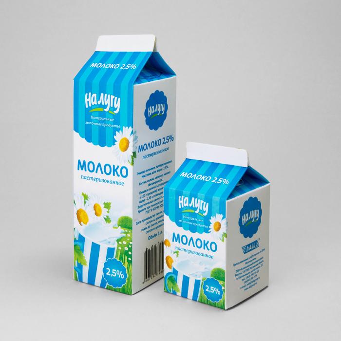 Молоко нужно брать нежирное. / Фото: Zen.yandex.com