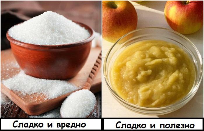 Сахар очень калорийный, в отличие от яблочного пюре