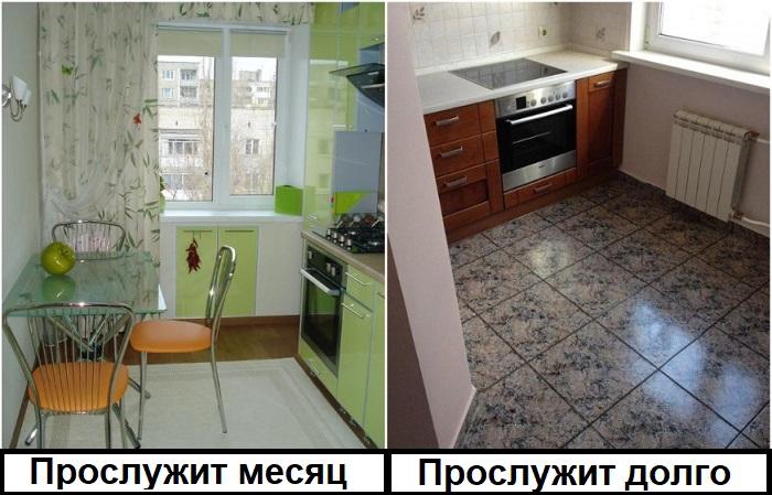 Плитка в качестве напольного покрытия прослужит много лет, а линолеум с ковром - нет