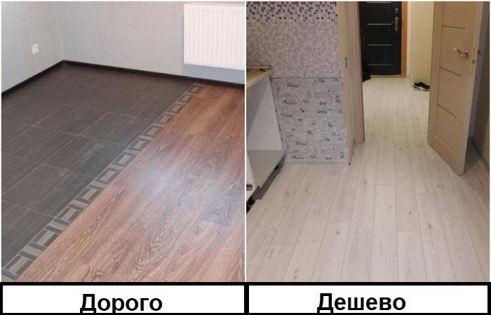 Для экономии выбирайте одно напольное покрытие для всех комнат