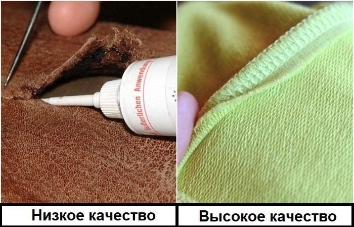При производстве одежды не должен присутствовать клей