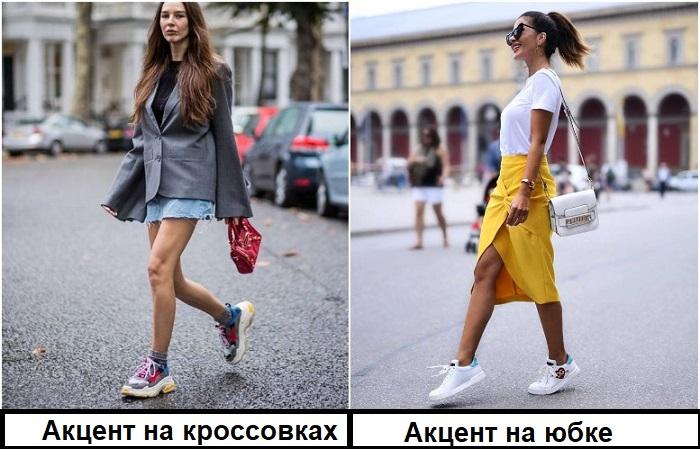Акцент лучше делать на одежде, а не обуви