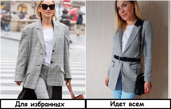 Вместо пиджака с объемными плечами лучше выбирать удлиненную модель со стандартными