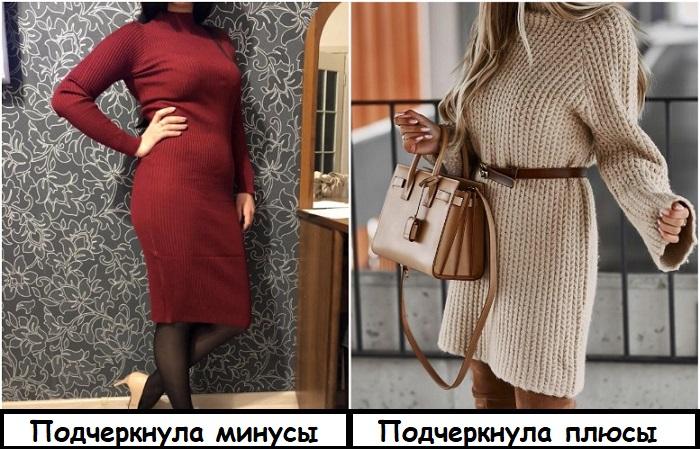 Прямое вязаное платье с поясом скрывает недостатки фигуры