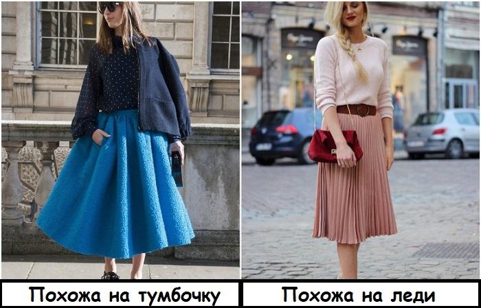 Шерстяную юбку в складку стоит заменить на плиссированную