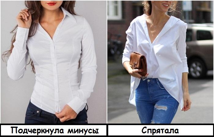 Узкая рубашка подчеркивает недостатки фигуры