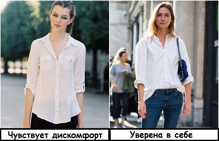 Если рубашка просвечивается, есть риск почувствовать себя дискомфортно
