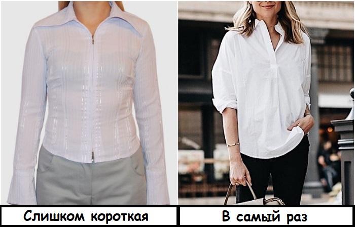 Слишком короткая рубашка смотрится неопрятно