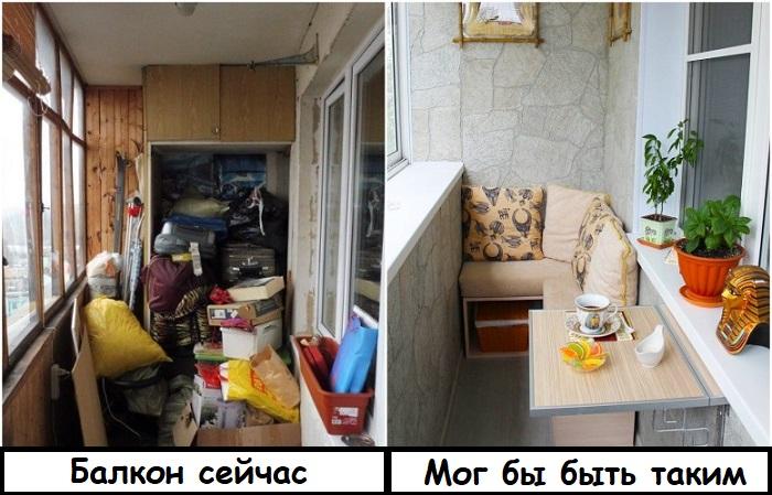 Если убрать все ненужные вещи с балкона, можно обустроить еще одну комнату