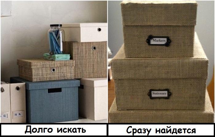 В неподписанной коробке сложно найти нужную вещь