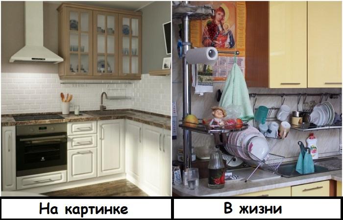 Кухня на картинке - это одно, а в жизни - совсем другое