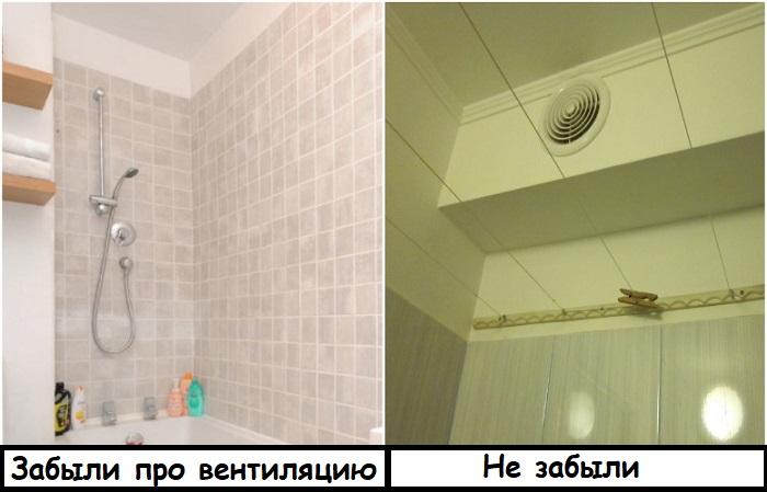 В ванной обязательно должна быть вентиляция