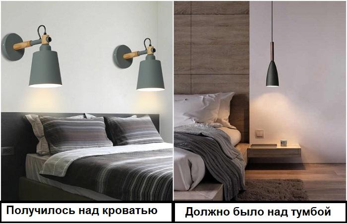 Светильник должен висеть четко по центру тумбы, а не над кроватью