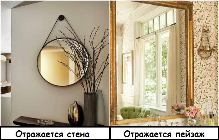 Чтобы комната казалась больше, в зеркале должна отражаться не стена, а пейзаж или мебель