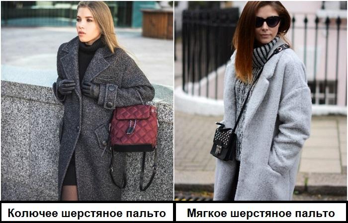 Пальто из ангоры практически не колется