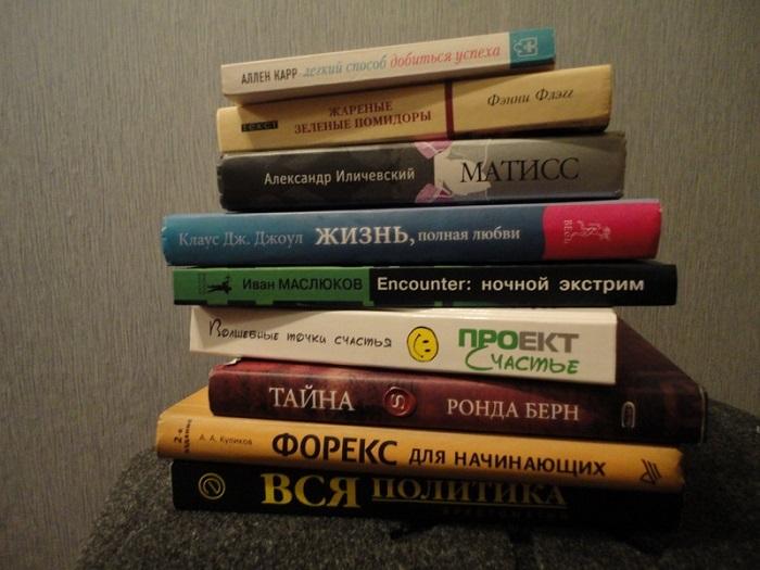 Книги могут не понравится, тогда не стоит их хранить. / Фото: pikabu.ru