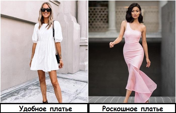 В шкафу должны быть платья для разных поводов