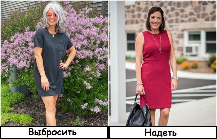 Вместо тонкого трикотажа выбирайте платья из плотного материала