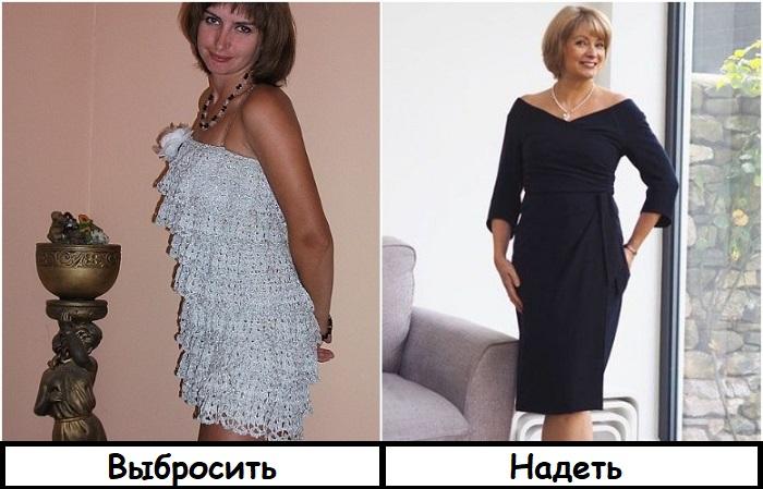 Вместо модели с воланами выбирайте платье с красивым вырезом