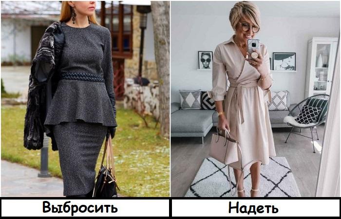 Вместо платья с баской выбирайте модель на запах