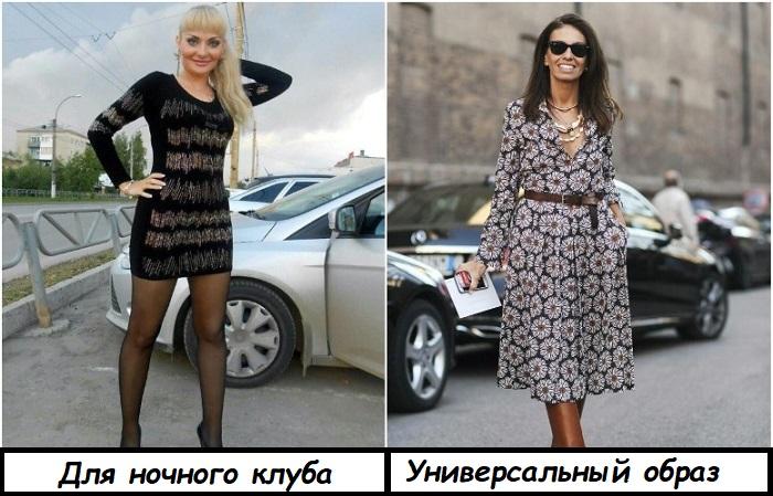 Короткие обтягивающие модели стоит заменить на свободные платья с модным принтом