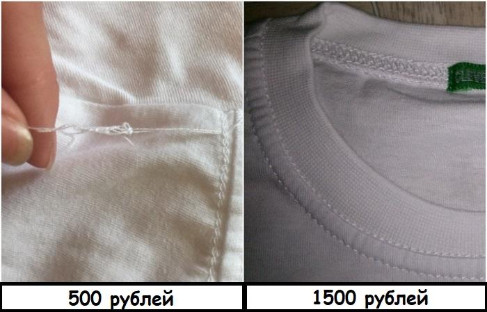 У дешевых футболок часто проблемы со швами