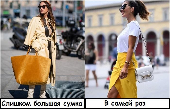 Нужно соблюдать правило соразмерности: большая сумка нарушает пропорции фигуры, в отличие от маленькой