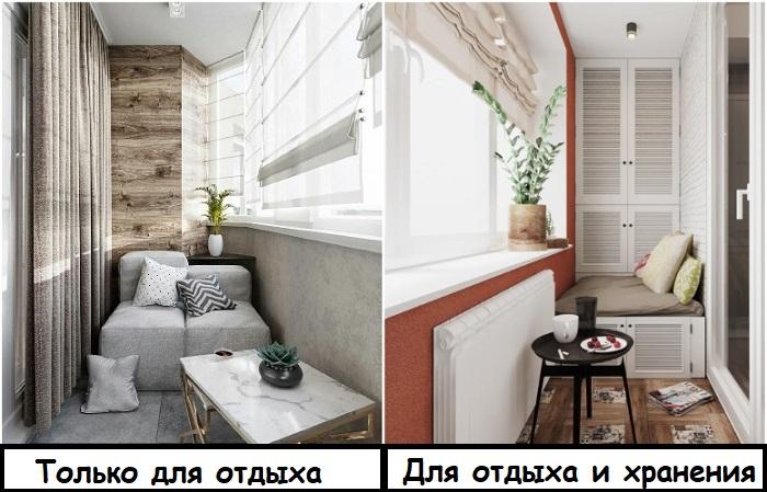 Если хотите сделать из балкона зону отдыха, подумайте заодно и о системе хранения