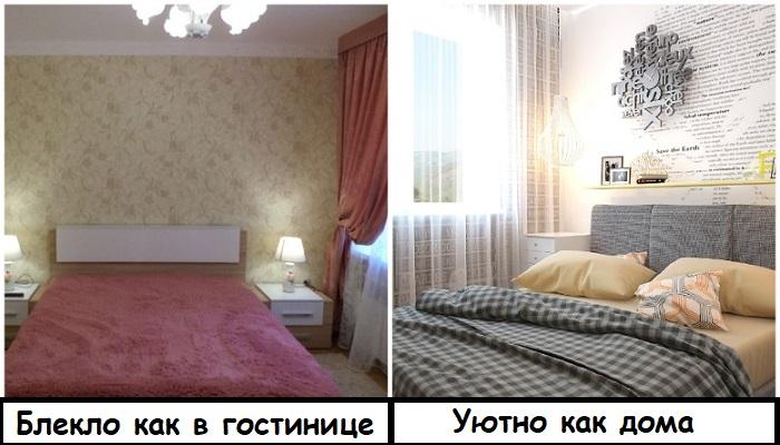 Кровать и тумба из одной серии выглядят плоско и безвкусно