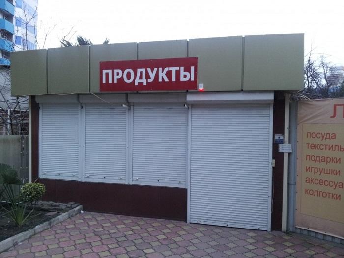 Рядом с нынешней квартирой нет круглосуточных магазинов. / Фото: privetsochi.ru
