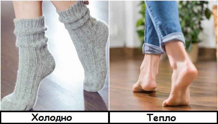 Чтобы не мерзнуть, можно просто надеть носки