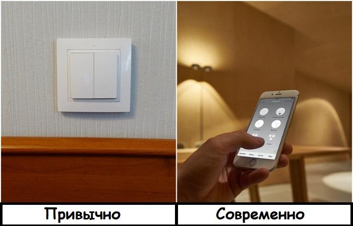 Умными выключателями можно управлять с телефона