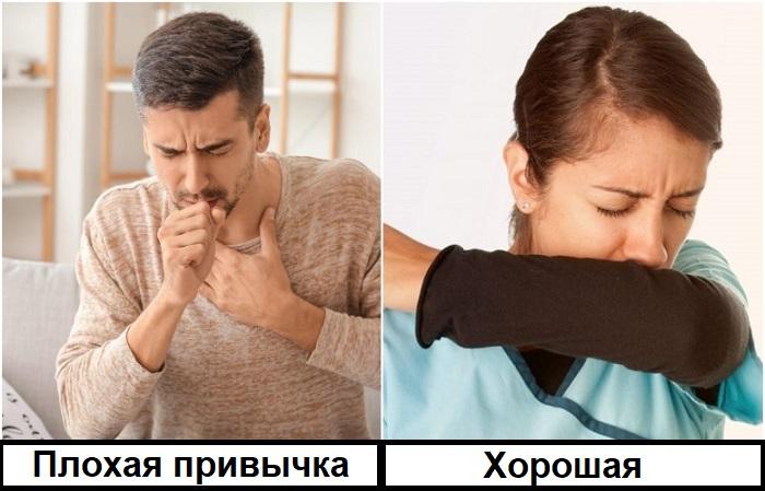 Рот нужно прикрывать не ладонями, а сгибом локтя
