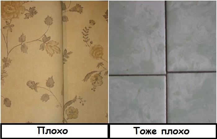 Стыки плитки и рисунок на обоях не совпадает. / Фото: kabanchik.ua
