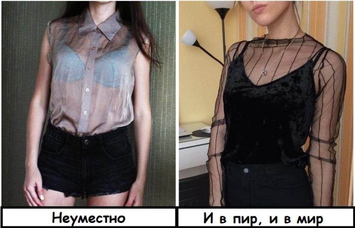 Прозрачную блузу лучше надевать на топ