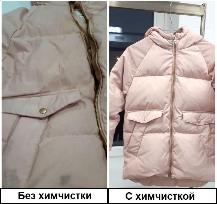 В химчистке удалят даже самые сложные пятна. / Фото: delaichisto.ru