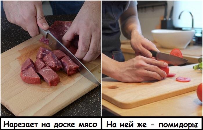 Нельзя использовать одну доску для нарезки мяса и помидоров