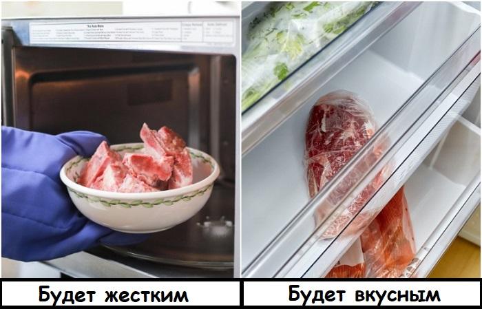Мясо нужно размораживать не в микроволновке, а в холодильнике