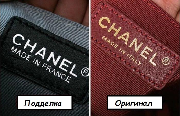 Оригинал и копия сумки CHANEL