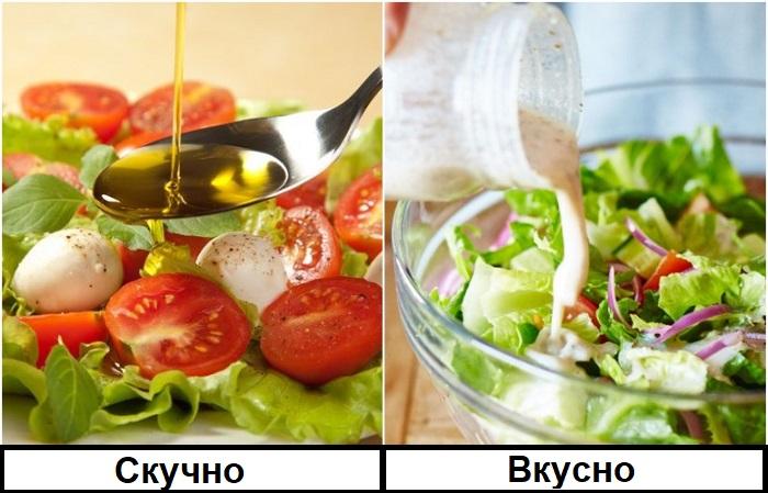 Используйте вместо масла чесночную заправку
