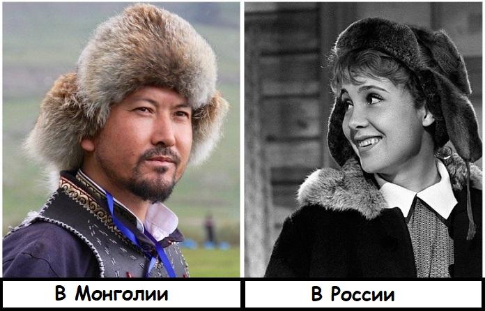 Шапка-ушанка произошла от монгольского малахая