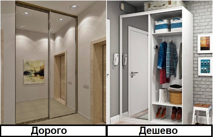 Стандартный шкаф будет стоить дешевле встроенного