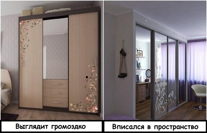Встроенный шкаф занимает меньше места