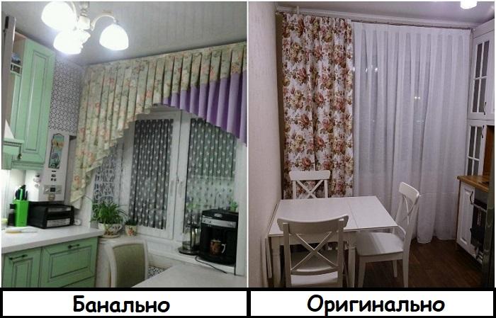 Короткие шторы выглядят старомодно