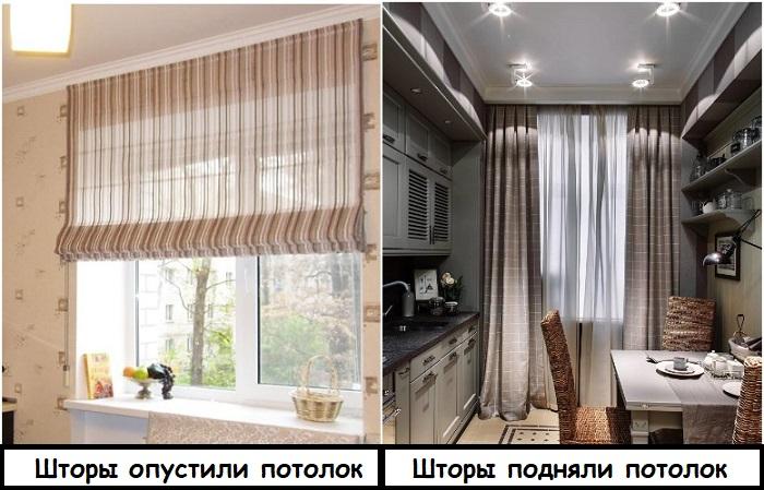 В идеале шторы должны касаться пола