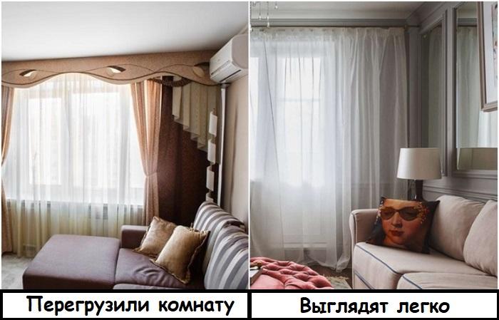 Тяжелые шторы лучше заменить полупрозрачными занавесками