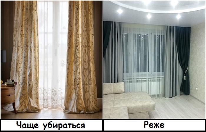 Нужно подбирать шторы, которые будут едва касаться пола, а не лежать на нем складками